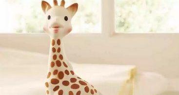 jouet d'éveil sophie la girafe